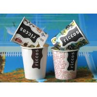 China 12 Ounce Custom Printed Paper Cups Disposable Coffee Cups With Lids And Sleeves on sale