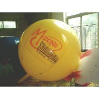China cheap custom printed helium balloon for advertisement on sale