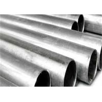 316 Stainless Steel Pipe / Stainless Steel Welded Tube Thickness 2-20mm Manufactures