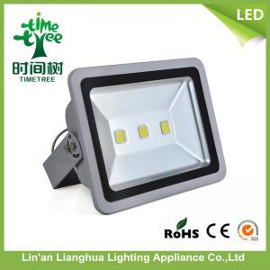 150w Waterproof Marine LED Flood Lights / Shakeproof LED Exterior Flood Lights Manufactures