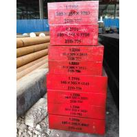 Buy cheap plastic alloy steel 3Cr2Mo / SKT3 mold steel flat bar from wholesalers