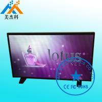 China 42 Inch Full HD 3D Glass Digital Signage High Brightness 4K Wall Mounted For Museum on sale