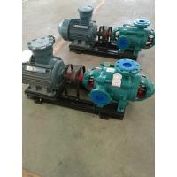Industrial Multi Stage Water Pump , Multiple Stage Centrifugal Pump 85m3/H Manufactures