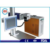 Digital CNC Rubber Laser Part Marking Machines High Accuracy 220V 50HZ Manufactures
