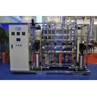 US DOW Reverse Osmosis RO Water Purification Machines With 1000L/H Manufactures