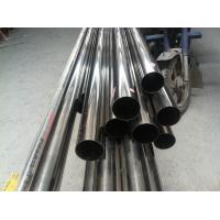 China ASTM 201 202 316 321 Stainless Steel Welded Pipe Cold Rolled on sale