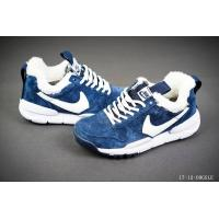 Quality Nike MARS YARD 2.0 men shoes sport shoes for sale