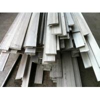 Grade 304 316L Hot Rolled / Cold Drawn Stainless Steel Flat Bar / Stainless Steel Iron Flat Manufactures