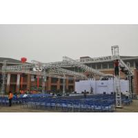 China Customized Square Aluminum Stage Truss , Event Portable Stage Lighting Truss on sale