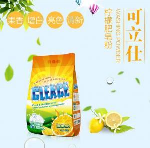 China high quality high foam White & Blue Washing Powder OEM Manufacturer on sale