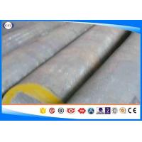 China X90CrMoV18 Martensitic SS Round Bright DIN 1.4112 Steel Rod AISI 440B Stainless Steel Bar on sale