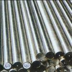 cold work die steel Cr12 mold steel Manufactures