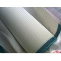 sell high quality polyester sludge dewatering belt Manufactures