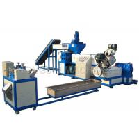 HDPE PET Plastic Recycling Pellet Machine With Advanced Extrusion System Manufactures