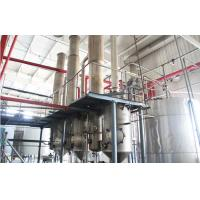 Buy cheap Corn glucose syrup production machine with high quality from wholesalers