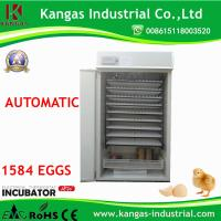 Best price high quality 1584 Fully integrated Automatic Egg Incubator/Incubator Chicken 2017 hot sale Manufactures