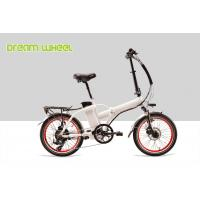 36V Lithium Electric Bike Folding / 20 Inch Electric Folding Cruiser Bicycle Manufactures