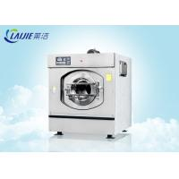Stainless Steel Commercial Washing Machine For Clothes Garment Bed Sheet Manufactures