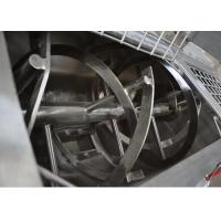 China Horizontal Single Paddle Powder Ribbon Blender High Efficient in Food Industry on sale