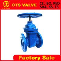 China gate valve with prices on sale