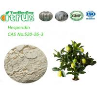 Citrus Extract Hesperidin Powder 85.0%-97.0% By HPLC For Pharmaceutical Manufactures