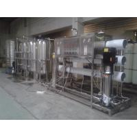 RO Water Treatment Machine / Water Purification Equipment (5000L/H) Manufactures