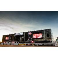 Excellent Performance Outdoor DIP P10 Led Advertising Displays 960 * 960 mm Manufactures