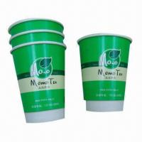 Disposable Green Coffee/Tea Double Wall Paper Cup for Hot Drinking, Flexo Printing, OEM Welcome Manufactures