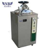 China Autoclave Steam Sterilizer 0.22MPa Working Pressure  With Digital Display on sale