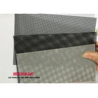 China 18X16 Fly Screen Mesh Aluminium Stainless Steel Window Insect Screen on sale