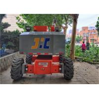 Buy cheap JHC Mobile Electric Articulating Boom Lift Self Propelled Horizontally Extend from wholesalers