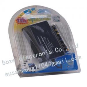 China 70W universal laptop Adapter on sale