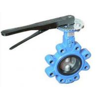 DN 100 PN 16 water butterfly valves SS Body By Lever Operated And Seat is EPDM Manufactures