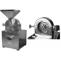 1.5kw Fan Power Pulverizer Grinding MachineWith Water Cooling System Manufactures