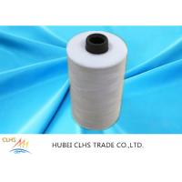 Plastic Cone Optical White Sewing Thread , Eco - Friendly White Sewing Thread Manufactures