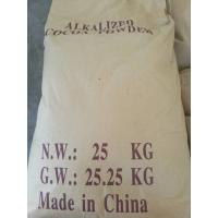 Medium Brown Natural Alkalized Cocoa Powder , Fat Content 10-12% Manufactures