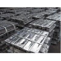 China Primary Remelted Pure (Pb) lead ingot 99.994%, 99.99%, 99.96%, Lead Ingot 99.99% selling on sale
