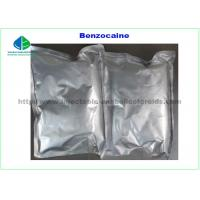 Pain Reliever Local Anesthetic 200 Mesh White Benzocaine Raw Powder For Topical Anaesthesia Manufactures