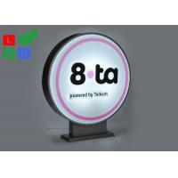 600mm Diameter LED Shop Display Acrylic Light Box Double Sided For Outdoor Branding Manufactures