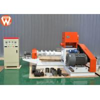 Buy cheap Feeding 1.1kw Fish Feed Extruder Machine 600KG/H Per Hour Shrimp Weight 1880kg from wholesalers
