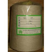 Quality 100% True Hemp Ring Spun Yarn , 16Nm Bleached on Cone Weaving Knitting Thread for sale