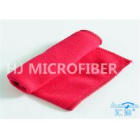 Microfiber Terry Car Cleaning Cloth Towel Super Absorbent Scratch Free 16 x 16 Manufactures