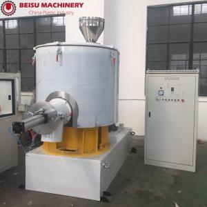 UPVC / CPVC / OPVC Powder Plastic Mixer Machine Long Life Blades SS304 Manufactures
