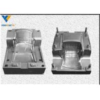 PVC ABS PC PS PE Plastic Chair Mould Injection , Custom Home Furniture Molds Manufactures