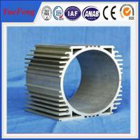 Hot sales 6063 grade aluminum profiles for electrical machine shell Manufactures