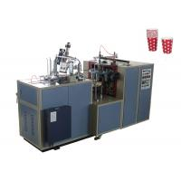 China Takeaway Coffee Paper Cup Making Machine Cup Size 50ML - 350ML With Alarming System on sale