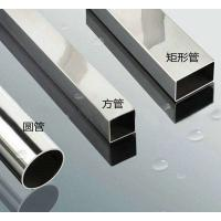 China Shock Resistant Rectangular Steel Pipe Customizable For Construction / Furniture / Industry on sale