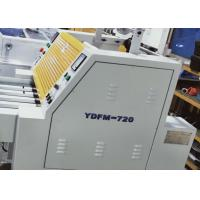 Manual Feeding Auto Rewinding Industrial Laminating Machine With Hydraulic Pressure System Manufactures