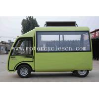 Electric Trolley Electric Diner  Mobile dining car Manufactures