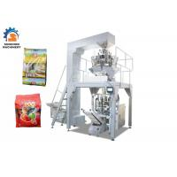 PLC Control Vertical Form Fill Seal Packaging Machine , Speed 5 - 60 Bags / Min Manufactures